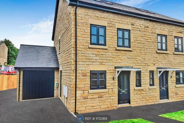 Thumbnail Semi-detached house to rent in Goodshawfold Road, Rossendale