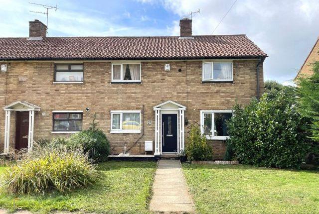 2 bed end terrace house for sale in Glebeland Road, Dallington, Northampton NN5