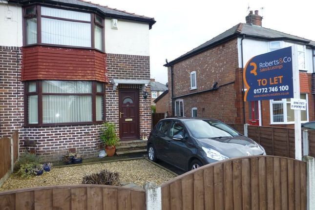 Thumbnail Semi-detached house to rent in Broadfield Drive, Leyland
