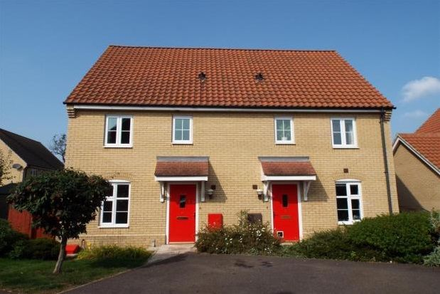 Thumbnail Property to rent in Kendall Close, Bury St. Edmunds