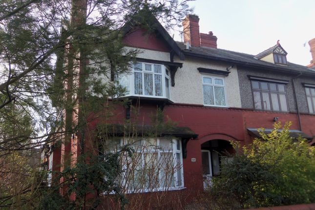 Thumbnail Flat to rent in Orrell Lane, Orrell Park, Liverpool, Merseyside