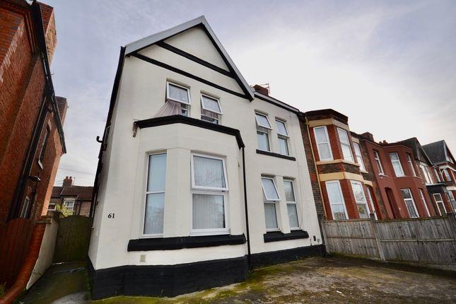 Thumbnail Flat to rent in Park Road East, Birkenhead