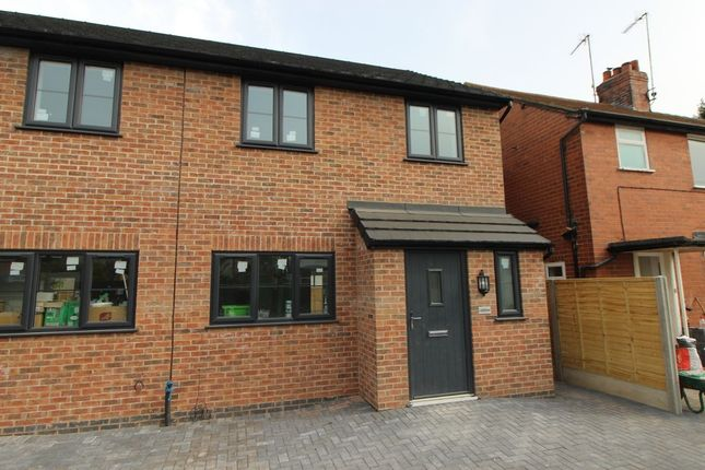 Thumbnail Semi-detached house for sale in New Road, Madeley, Crewe