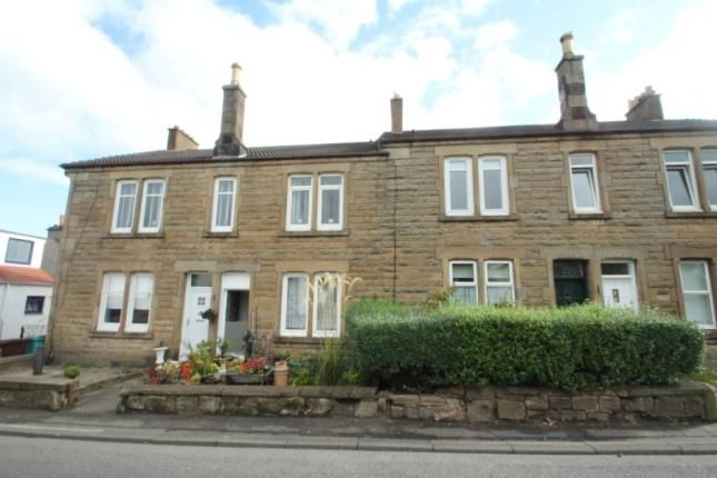 Thumbnail Flat for sale in Main Street, Chapelhall, Airdrie, North Lanarkshire