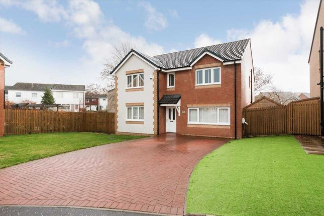 Thumbnail Detached house for sale in Applegate Drive, Lindsayfield, East Kilbride