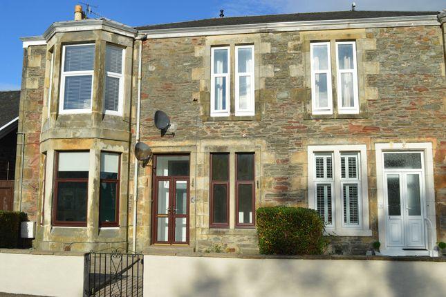 Property of 4, Wyndham Park, Ardbeg, Rothesay, Isle Of Bute PA20