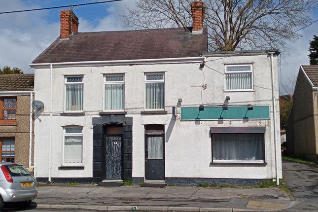 End terrace house for sale in Pemberton Road, Llwynhendy, Llanelli