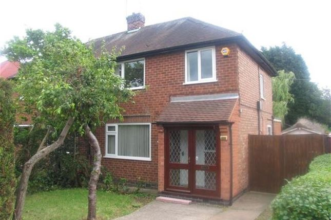 Thumbnail Semi-detached house to rent in Long Lane, Attenborough, Nottingham