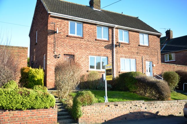 Thumbnail Semi-detached house to rent in Deneside, Lanchester