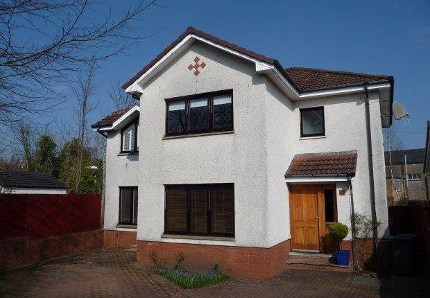Thumbnail Detached house to rent in Douglas Avenue, Giffnock, Glasgow