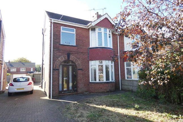 Thumbnail Semi-detached house for sale in Vicarage Gardens, Scunthorpe