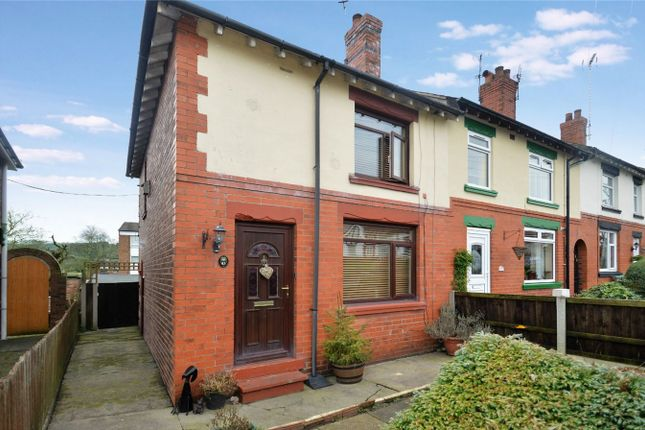 Thumbnail End terrace house for sale in Cedar Grove, Macclesfield, Cheshire