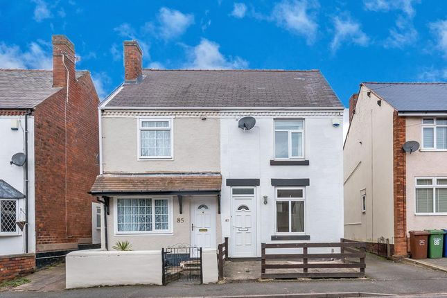 2 bed semi-detached house to rent in High Mount Street, Hednesford, Cannock