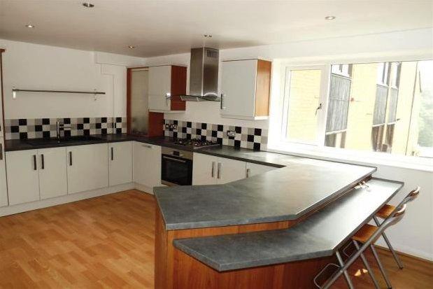 Thumbnail Flat to rent in Bingham Court, Ranmoor