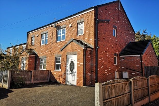 Thumbnail Property to rent in Gillbent Road, Cheadle Hulme