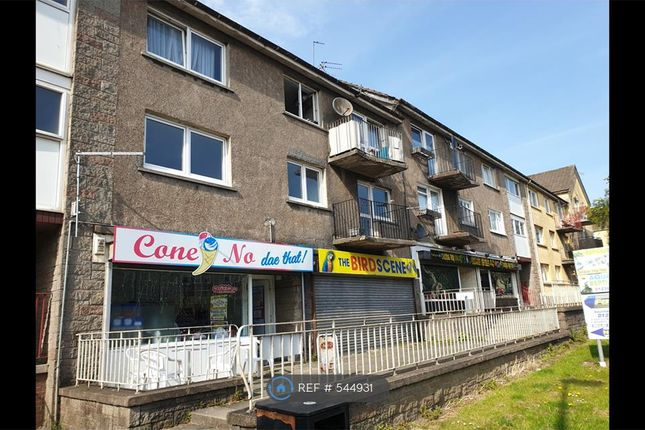 Thumbnail Flat to rent in Deedes Street, Airdrie