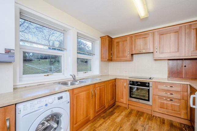 Thumbnail Flat to rent in Balmaha Road, Drymen, Glasgow, Lanarkshire