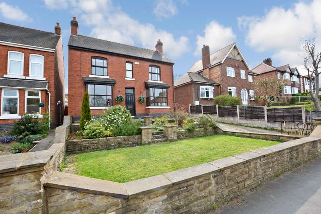 Thumbnail Detached house for sale in Potters Lane, Polesworth, Tamworth