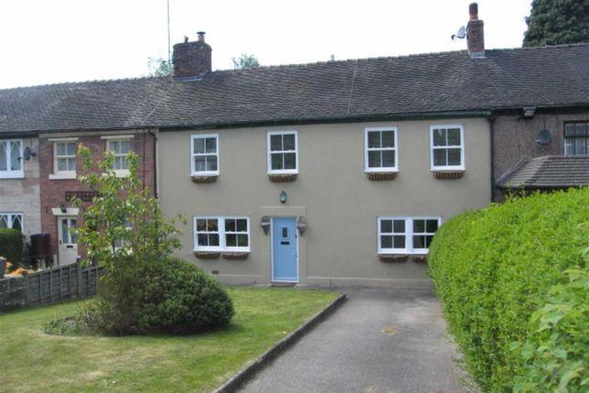 Thumbnail End terrace house for sale in Oak Terrace, Alton, Alton