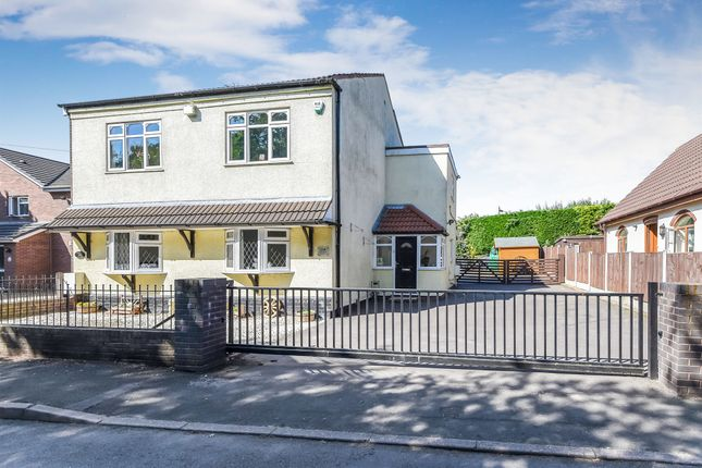 Thumbnail Detached house for sale in Wallows Lane, Walsall