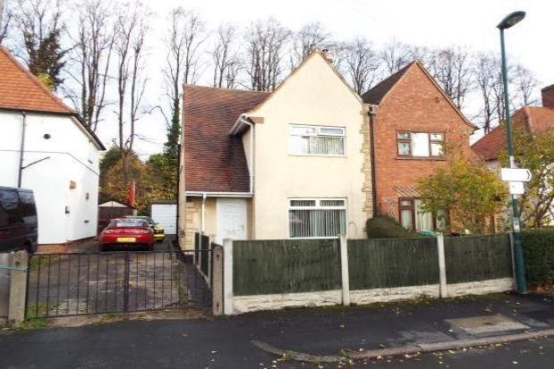 Thumbnail Semi-detached house to rent in Baslow Drive, Beeston, Nottingham