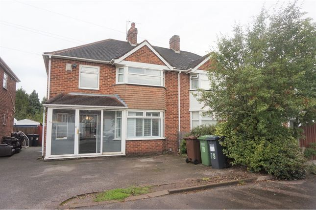Thumbnail Semi-detached house for sale in Kimberley Road, Solihull