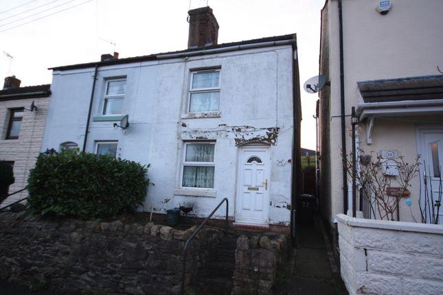 Alderhay Lane, Rookery, Stoke-On-Trent ST7