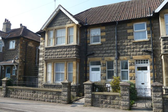 Thumbnail Flat to rent in Charlotte Place, Tyning Road, Peasedown St. John, Bath