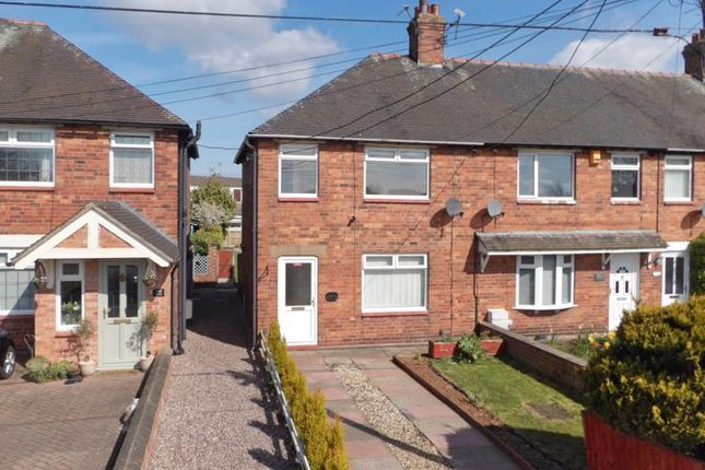 Thumbnail End terrace house for sale in Newcastle Road, Shavington, Cheshire