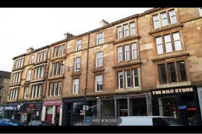 Thumbnail Flat to rent in Argyle Street, Glasgow