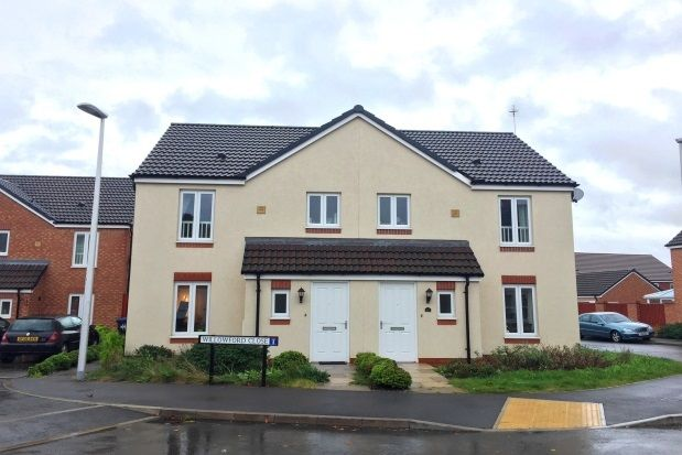 Thumbnail Semi-detached house to rent in Willowford Close, Long Lawford