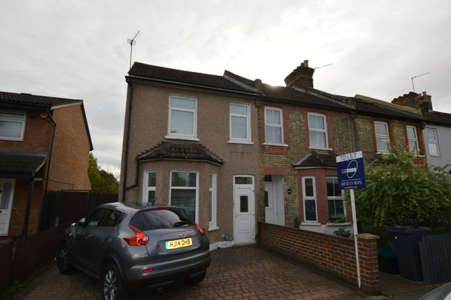 Thumbnail Terraced house to rent in Southlands Road, Bromley