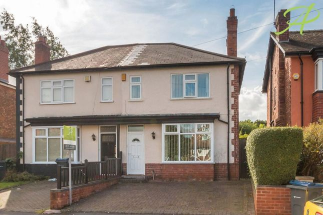 Thumbnail Semi-detached house to rent in Florence Road, Sutton Coldfield