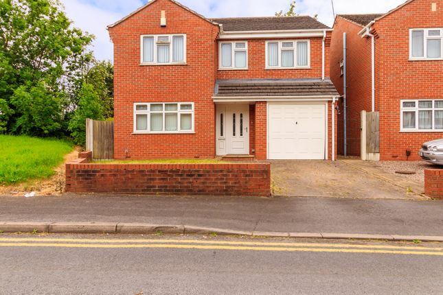 Thumbnail Detached house for sale in Barrington Close, Oxley, Wolverhampton