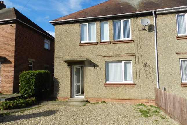 Thumbnail Property to rent in Cowper Road, Daventry