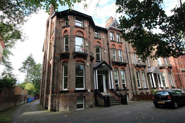 Thumbnail Duplex to rent in Livingston Drive North, Aigburth