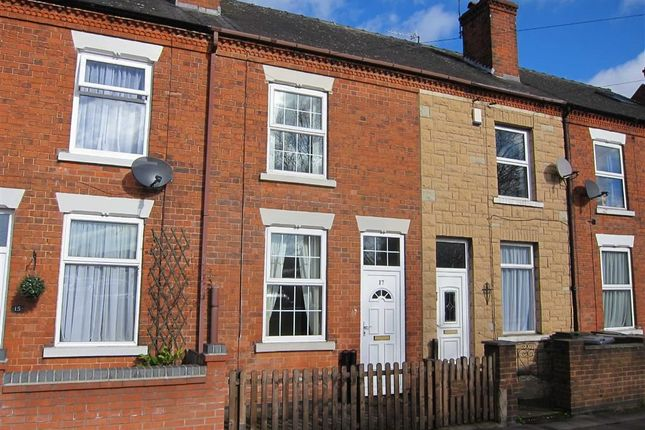 Thumbnail Property to rent in Gedling Road, Arnold, Nottingham