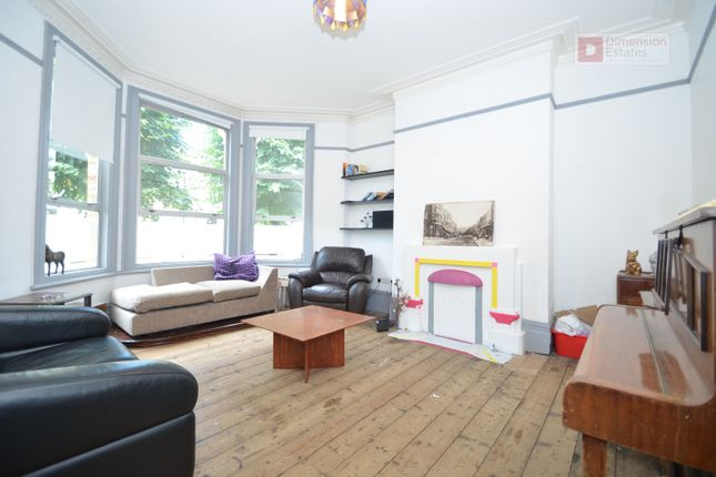 Thumbnail Maisonette to rent in Newick Road, Clapton Pond, Lower Clapton, London