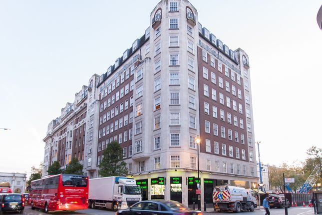Building of Oxford Street, Marble Arch, Central London W1H