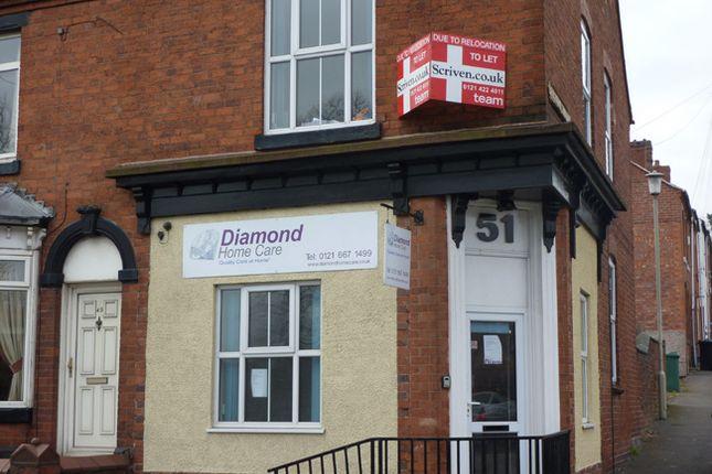 Thumbnail Office to let in Stourbridge Road, Halesowen