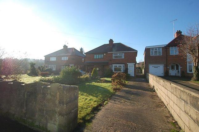 Thumbnail Property to rent in Tutbury Road, Burton Upon Trent, Staffordshire