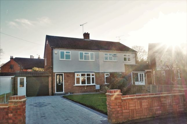 Thumbnail Semi-detached house for sale in Lodge Close, Benfleet