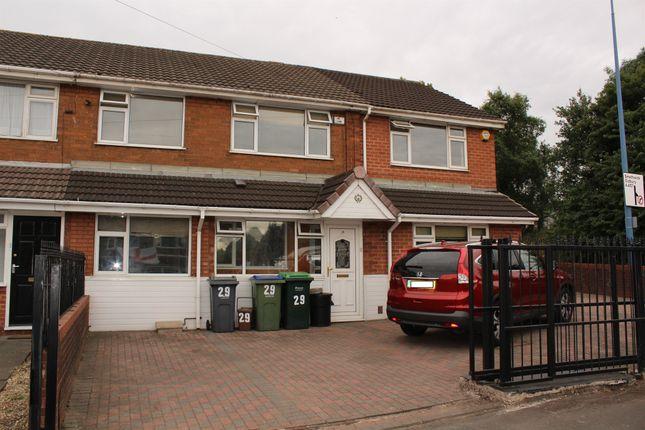 Thumbnail End terrace house for sale in Cartwright Gardens, Tividale, Oldbury