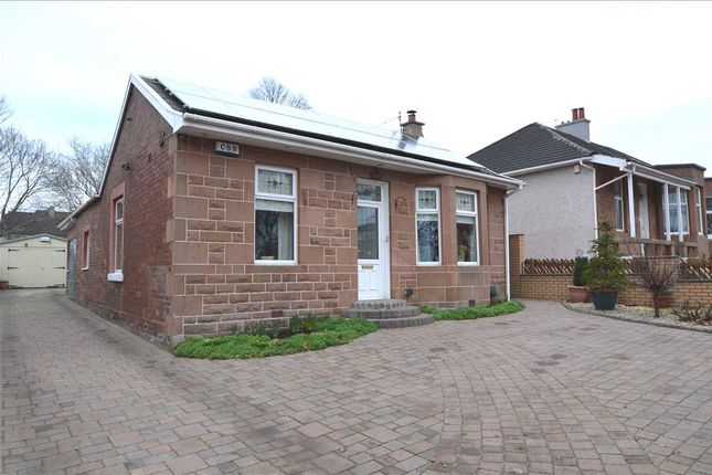 Thumbnail Detached house for sale in Shields Road, Motherwell
