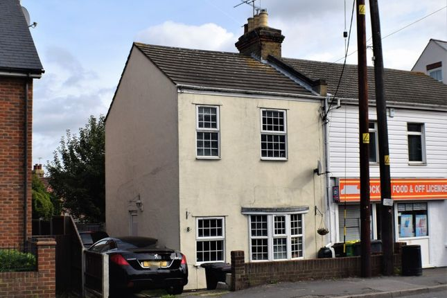 Thumbnail Semi-detached house for sale in 8 Aldermans Hill, Hockley, Essex