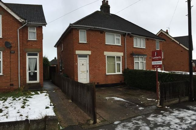 Thumbnail Semi-detached house to rent in Ash Tree Road, Redditch