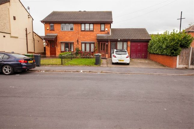 Thumbnail Semi-detached house for sale in Cook Street, Wednesbury, West Midlands