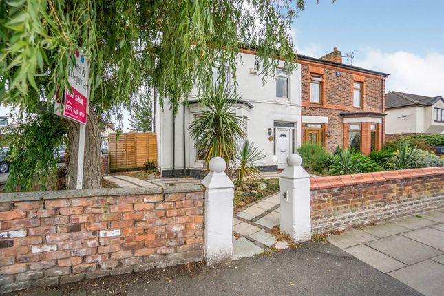 Thumbnail Semi-detached house for sale in Leasowe Road, Wallasey