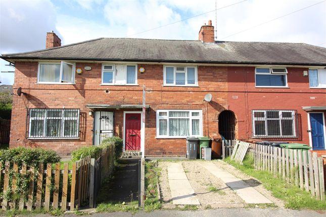 Thumbnail Terraced house for sale in Beech Mount, Gipton, Leeds