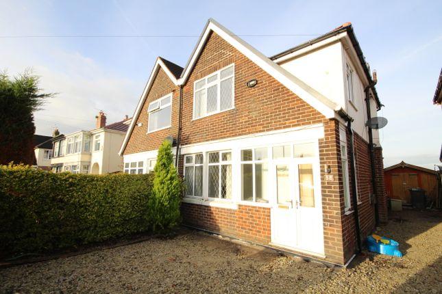 Thumbnail Semi-detached house to rent in Howick Park Drive, Penwortham, Preston